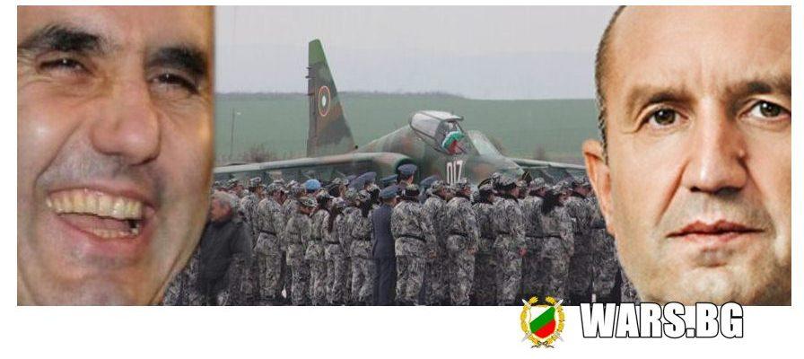 Гледна точка! Българската армия-достойно минало, трагично настояще и мъгливо бъдеще