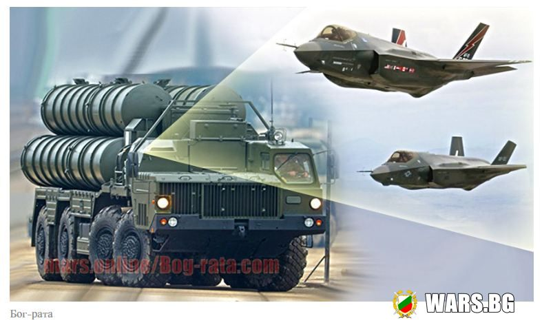Американски експерти: Руснаците планират да разкрият бойните способности на самолета F-35