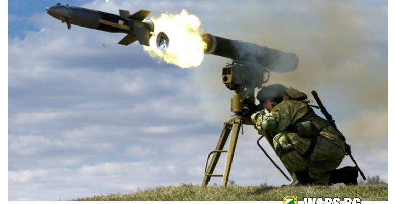 """Руският ПТРК """"Корнет"""" може да напада танкове отгоре – също като американския Javelin"""