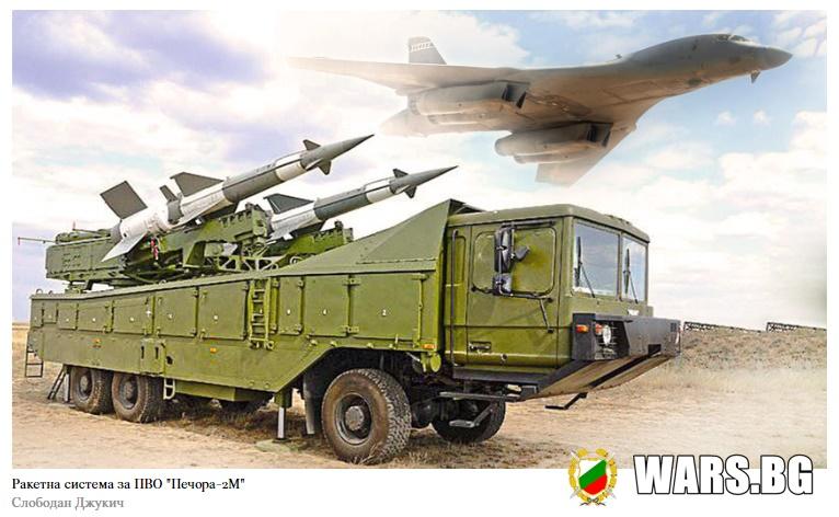 """Сирийските """"Печори-2М"""" са готови да отбият евентуално въздушно нападение над Дамаск"""