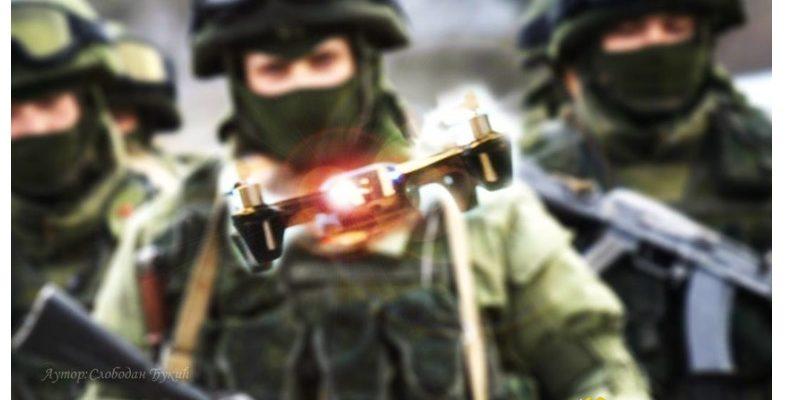"""Руснаците разработват микродрон, който ще стане неразделна част от екипировката """"Ратник"""""""