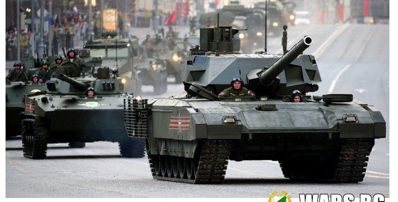 """Основният боен танк """"Армата"""" ще разполага със собствена тоалетна за екипажа"""