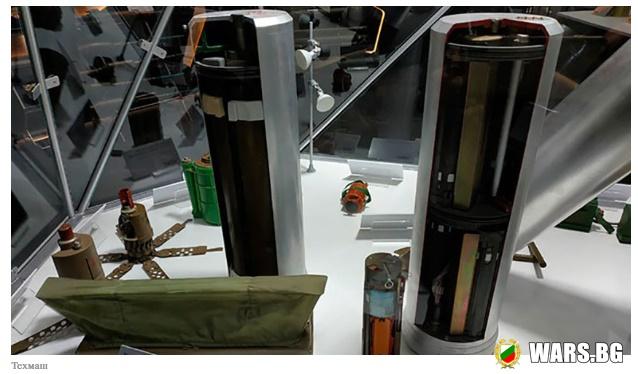 Руснаците направиха касетъчна мина с елементи на изкуствен интелект
