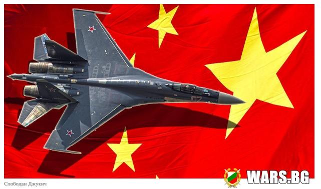 Още Су-35 за Китай: Русия отправи официална оферта за доставката на изтребители от поколение 4++