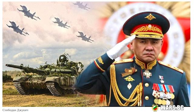 Сергей Шойгу обяви разполагането на бойни лазери на въоръжение в руската армия