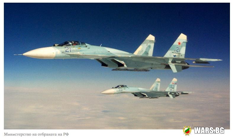 ВИДЕО: Вижте как изтребители Су-27 и Су-30 се готвят да прехванат врага
