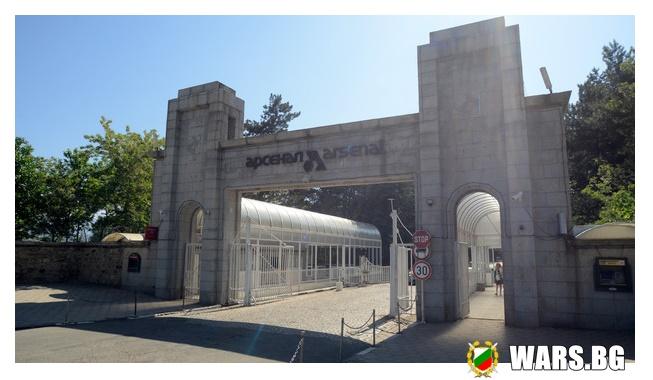 Военната промишленост, някогашната перла на българската индустрия (Статия)