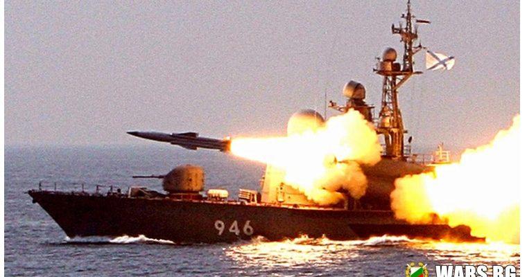 """ВИДЕО: Вижте стрелба с """"убийците на крайцери"""""""