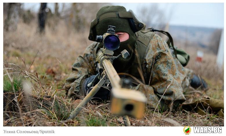 """Руснаците използваха снайперски пушки """"Корд-M"""", за да неутрализират цели на 2000 м"""