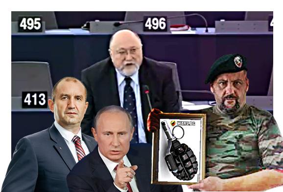 Гледна точка! Елементи на хибридната война срещу Русия!