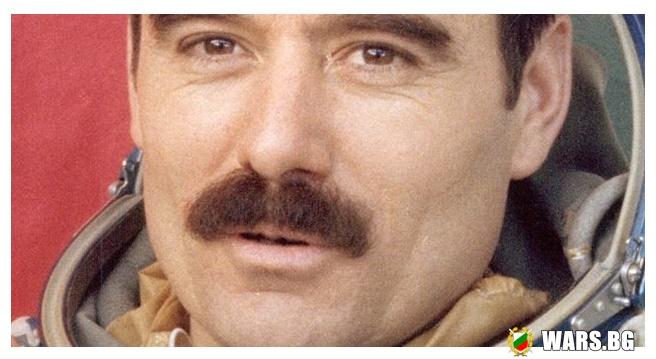 Спомен за първият български космонавт - Георги Иванов