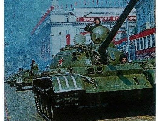 Мощта на Българската Армия през годините