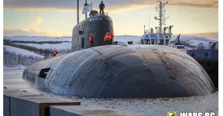 Какво знаем за новото свръхсекретно оръжие на руските подводници?
