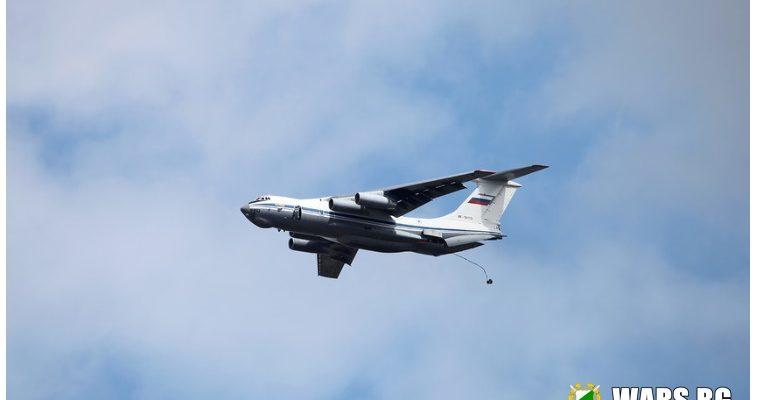 ВИДЕО: Докъде стигат бойните възможности на военно-транспортния самолет Ил-76МД