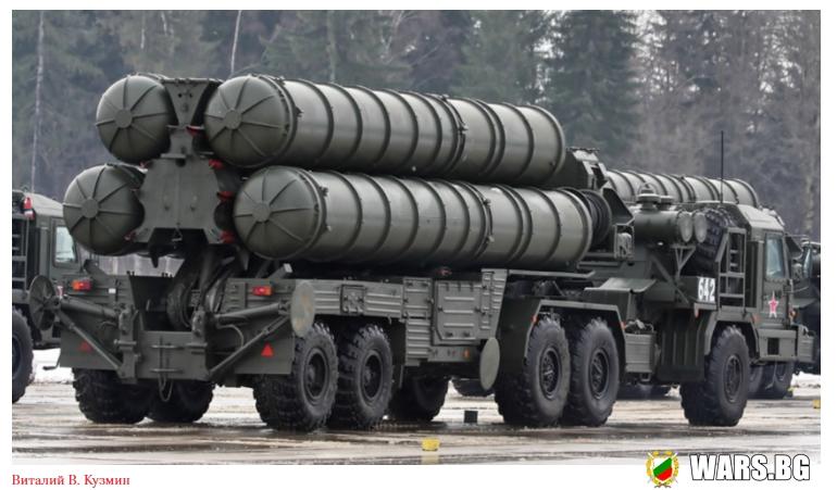 """Китайски медии: Защо се нуждаем от руската система за ПВО с голям обсег С-400 """"Триумф""""?"""