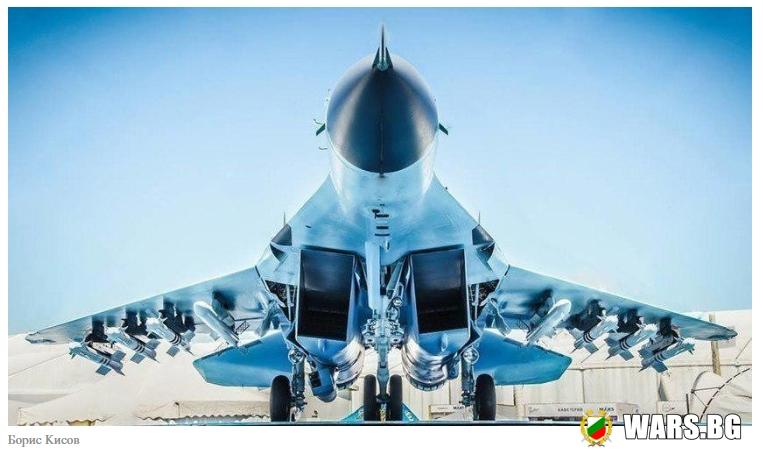 The National Interest се възхити на руския изтребител МиГ-35