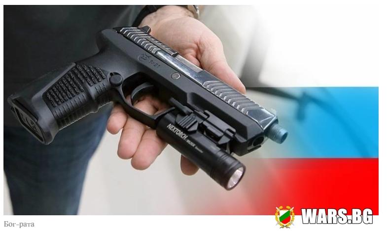 В Русия разработиха бронебоен патрон за незабележима стрелба