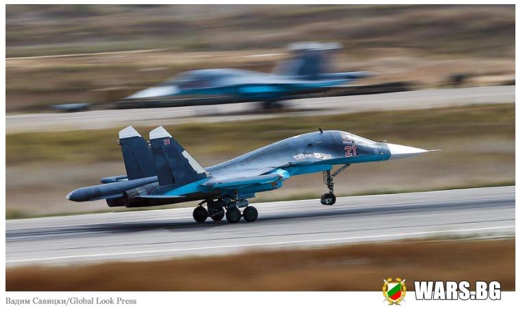 "The National Interest: ""Су-34 е жива легенда"""