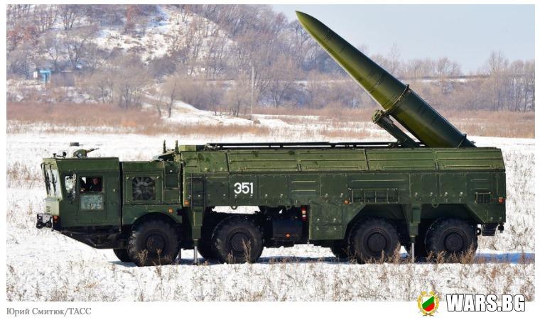 """Системи за бързо реагиране: какъв отбранителен потенциал има руският """"Искандер-М""""?"""