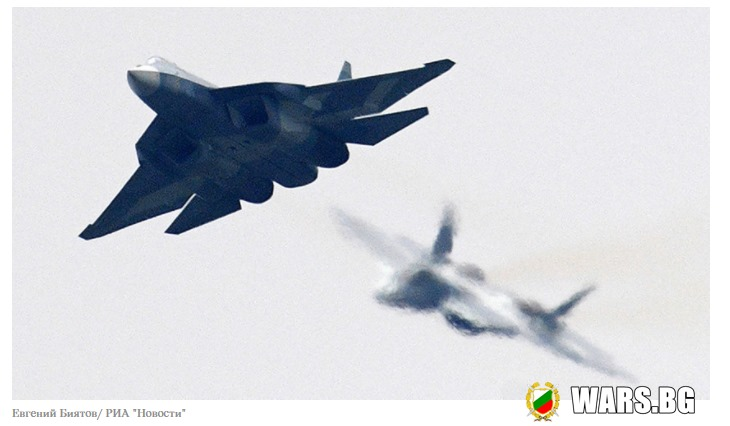 """Френското списание Capital нарече Су-57 """"перлата на руската авиация"""""""