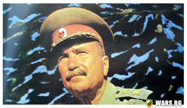Днес си спомняме за незабравимият генерал Добри Джуров